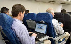 США могут запретить проносить ноутбуки на авиарейсы из Европы