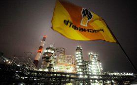 Производственные результаты «Роснефти» превзошли прогнозы экспертов