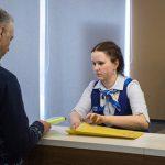 «Почта России» нашла 80 процентов очень довольных клиентов