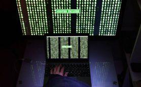 Американцев запугали новым «кибероружием» из России