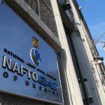 «Нафтогаз» назвал условие переговоров с «Газпромом» по поставкам после 2019 года