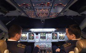 «Аэрофлот» нашел способ привлечь в штат новых пилотов