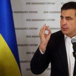 Депутат Рады опубликовал заявление Саакашвили на получение гражданства