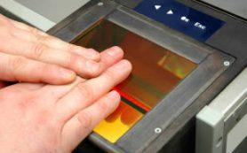 Украина введет биометрический контроль для иностранных граждан