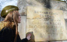 Президент Польши подписал закон о сносе советских памятников
