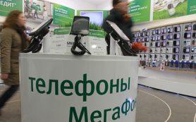 «Мегафон» намерен выкупить «Евросеть»