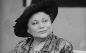Из жизни ушла певица Людмила Рюмина