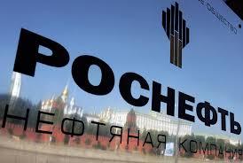 «Роснефть» подписала долгосрочный контракт на поставку нефти в Китай