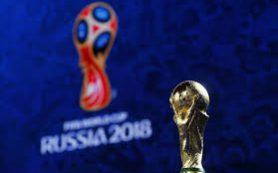 ФИФА не ожидает бойкота ЧМ-2018 в России от команд, пробившихся на турнир – Смит