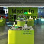 """Компании из """"Сколково"""" участвуют в форуме европейской индустрии ритейла"""