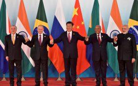 Лидеры БРИКС призвали создать контртеррористическую коалицию