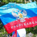 В ЛНР прокомментировали предложение США о миротворцах на границе РФ