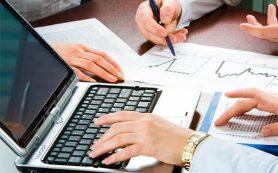 Возможности для развития бизнеса