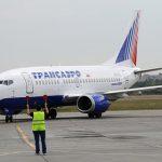 Арбитраж признал «Трансаэро» банкротом