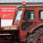 Медведев выделил «ВИМ-Авиа» 98 миллионов рублей