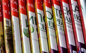 Сбербанк посулил россиянам ставку по ипотеке ниже 10 процентов
