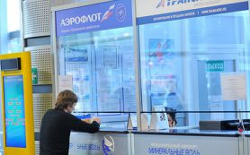 «Аэрофлот» предложил способ проверить корректность цен на авиабилеты