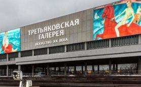 В Новой Третьяковке пройдет концерт «Революция в звуке»