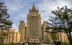 В МИД РФ жестко прокомментировали вторжение «агентов США» в дипздания