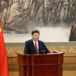 Си Цзиньпин переизбран генсеком ЦК Компартии Китая