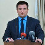"""МИД Украины обвинил Венгрию в """"поддержке сепаратизма"""""""
