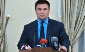 МИД Украины обвинил Венгрию в «поддержке сепаратизма»