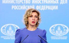 РФ вручила США ноту протеста из-за действий с архивом генконсульства
