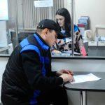 Подсчитано число работающих бедняков в России