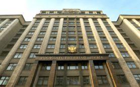 В Госдуме ответили на угрозу Украины разорвать дипотношения с РФ