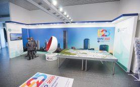 Россия представила заявку на проведение Всемирной выставки ЭКСПО в Екатеринбурге в 2025 году