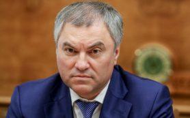 В Госдуме введут систему биометрической регистрации депутатов