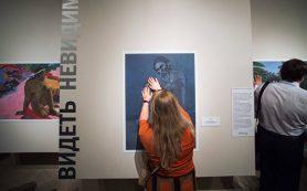 В музее «Новый Иерусалим» откроется выставка печатной графики Пикассо