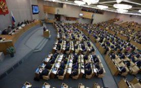 Депутаты обсудят вопрос о допуске американских СМИ в Госдуму