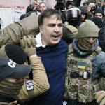 В СБУ объяснили причину ареста Саакашвили