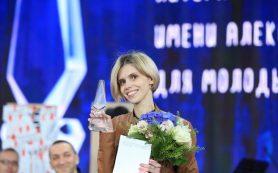 Премия молодых писателей «Лицей» открывает второй сезон