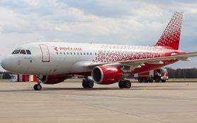 Фиксированные тарифы на Дальний Восток — теперь и на рейсах «России»