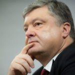 Украина обсуждает каникулы президента на Мальдивах