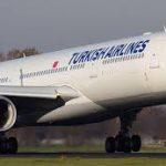 Turkish Airlines начала продажу билетов на линии Стамбул - Краснодар