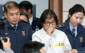 «Серый кардинал» Южной Кореи приговорена к 20 годам тюрьмы