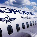 """""""Аэрофлот"""" отменил 6 февраля не менее 67 рейсов"""