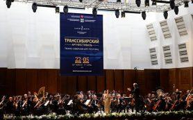 Оперный певец Квастхофф споет джаз на Транссибирском фестивале