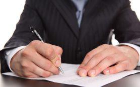 Составление жалобы и другие юридические услуги