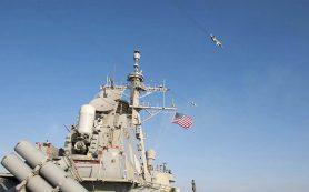 Российский адмирал объяснил, зачем эсминец США прибыл к берегам Сирии