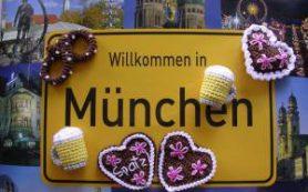 Названы немецкие города, которые теплее других принимают туристов