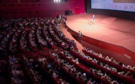 В Москве пройдет 4-й Московский Еврейский кинофестиваль