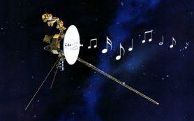 Музыка и космос. В Москве открылась серия необычных концертов