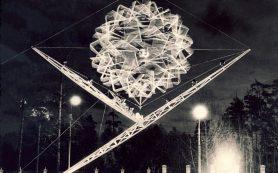 В столице воссоздали легендарный проект «Атом» художника Вячеслава Колейчука