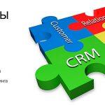 ТОП-5 CRM-систем и программ для детских центров