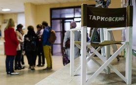 Фильм «Не забудь меня» получил гран-при фестиваля Тарковского «Зеркало»