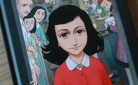 Графический «Дневник Анны Франк»: зачем из известной книги сделали комикс